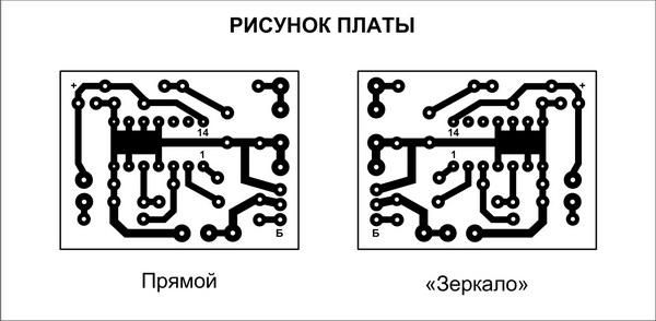 Рисунок печатной платы